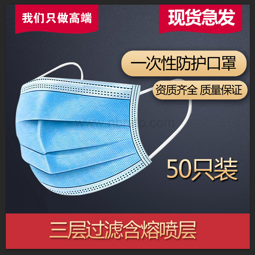 disposable 3 layer mask with meltblown fda ce certificate