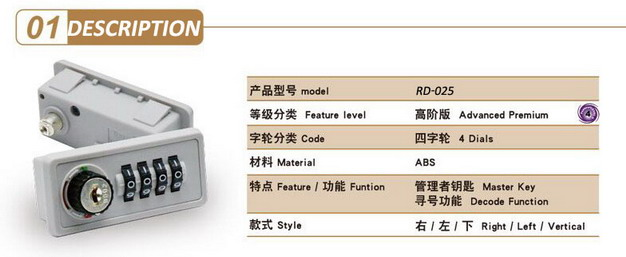 Office Furniture Mechanical Combination Lock With Key