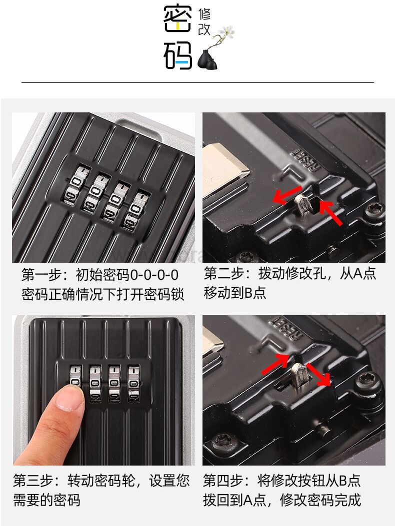 Waterproof Door handle hook no installation password key box Hanging type 4 digit combination key box
