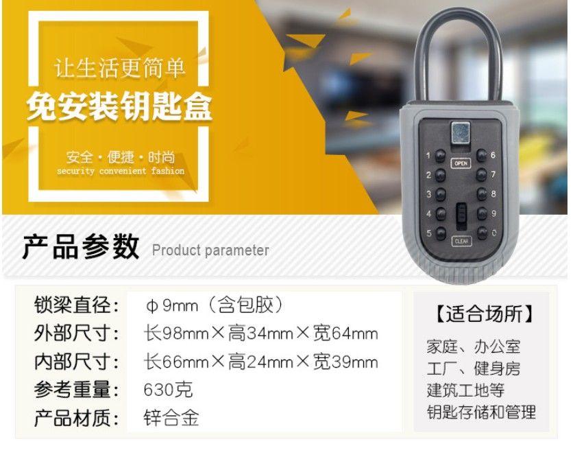 Safe black Wall Mount zinc alloy waterproof 4 code Combination Key Lock Box
